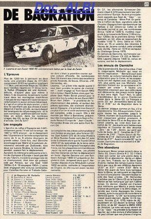 1976-Eu37-Esp-Espagne-Michelin-02a.thumb.jpg.da6091b71062c9ef157f6523c817f572.jpg